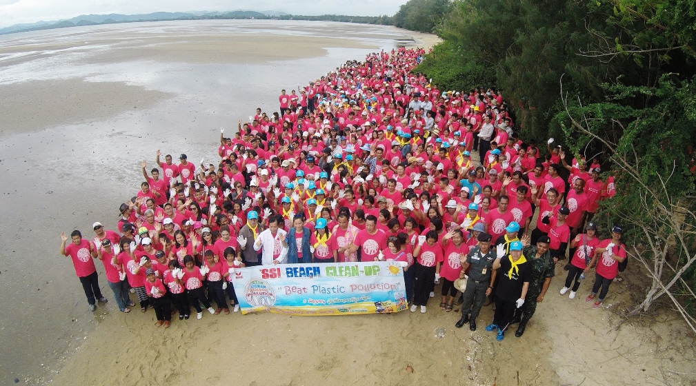 """10th SSI Beach Clean-up Activity"""