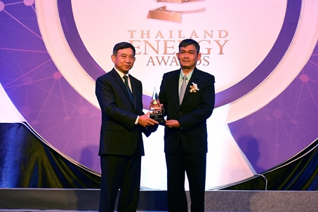 Thailand Energy Awards 2018